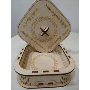 Pudełko na prezent (model A504)