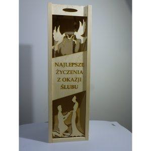 Eleganckie ozdobne pudełko na wino, whisky lub inny alkohol. (model A204)