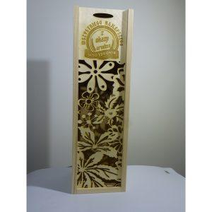 Eleganckie ozdobne pudełko na wino, whisky lub inny alkohol. (model A207)